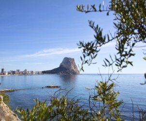 Flat   Calpe 6 persons - comunal pool p2