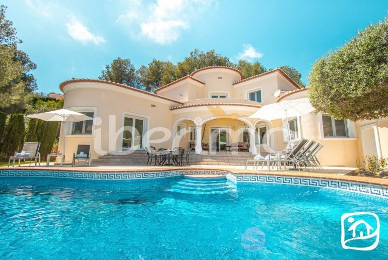 House   Benissa 6 persons - private pool and air conditioning p7