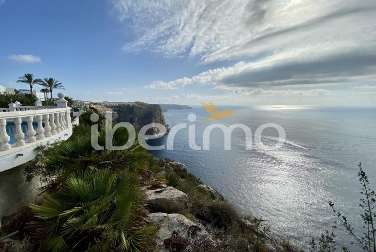 House   Benitachell 4 persons - private pool and sea view p9